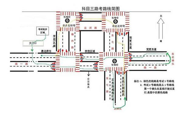 电路 电路图 电子 工程图 平面图 原理图 602_403