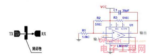 电路原理图分析  对射式光电传感器也是由红外线发射管,接收管构成