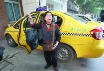 转弯时车门开了 8岁男孩被甩下出租车