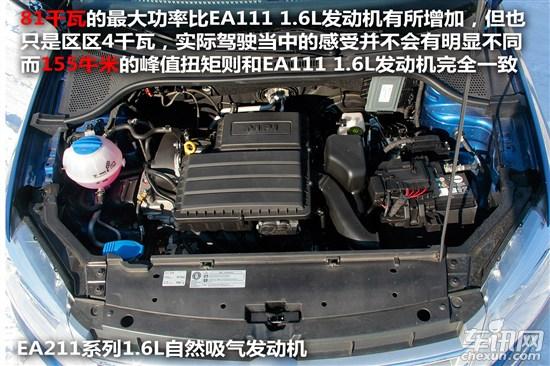 刹车实测 桑塔纳/轩逸/标致308/世嘉对比