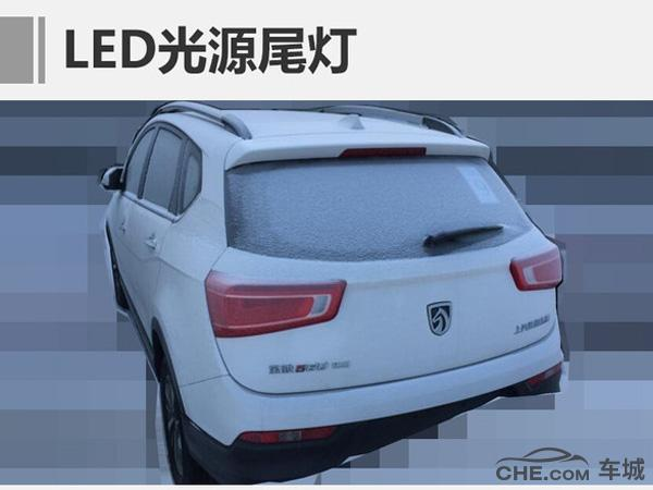 宝骏560自动挡车型谍照曝光 动力提升