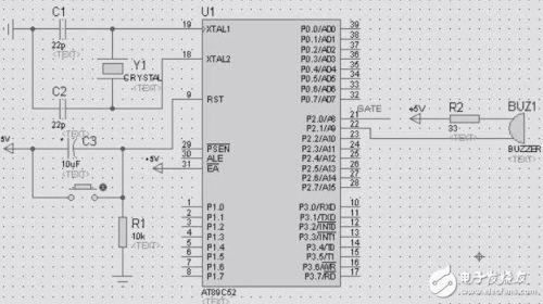基于at89c52单片机充电集成电路设计
