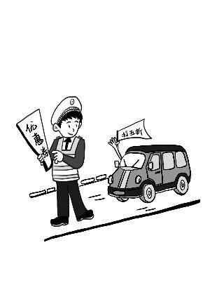 违反交通规则的危害 188bet注册