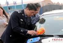 天津:实施机动车驾驶证自学直考试点