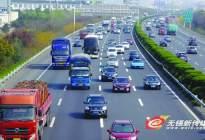 新车消费势头猛涨渠道良莠不齐 交通工具类投诉五年翻两番