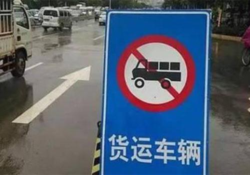 杭州限号出行扣分吗_北京限号违章扣分吗_限号扣分吗