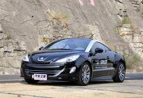 标致RCZ现车销售 购车送价值5000元装潢