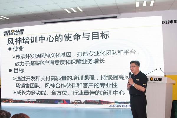 上海汽车维修培训中心