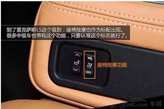 昆明市汽车功能按键按钮图解