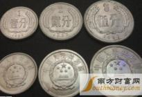 一分币价格表-分币2016最新价格表