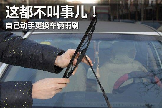而司机通过雨刷器拨杆控制电机电流大小,就可以实现雨刷工作的快慢.