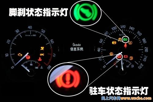 大多配有驾驶座和副驾驶座的安全带指示灯,有的还伴有声音提示.