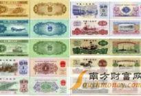 第二套人民币最新价格-第二套人民币最新收藏价格表(2016年8月)