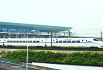 合肥南站将增开高铁动车13.5对 方向北京上海温州六安