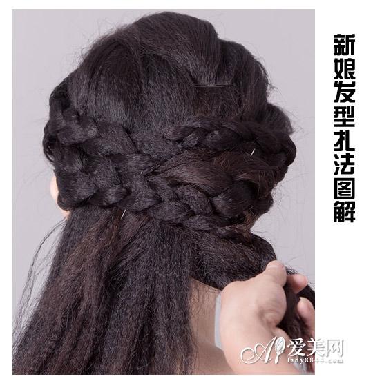 新娘发型详细步骤 华丽风闪耀迷人