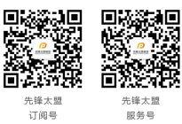 上海大众新朗逸 先锋太盟助您3万元提车!