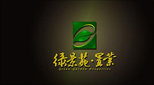 首页 专题 vi设计图  网易教育讯 姓名:李亮 班级:大专电脑艺术设计