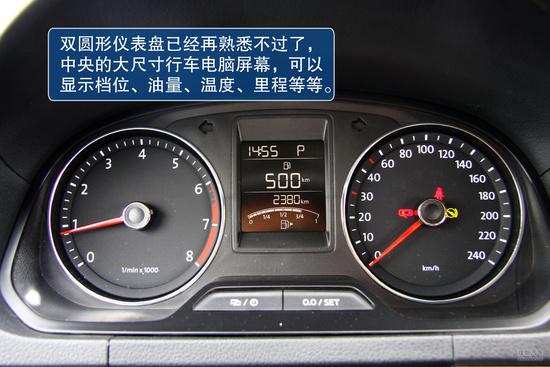 双圆形仪表盘已经再熟悉不过了,中央的大尺寸行车电脑屏幕,可以显示档