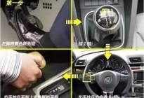 驾驶技巧:看了这个你会觉得,科目二就是这么简单!
