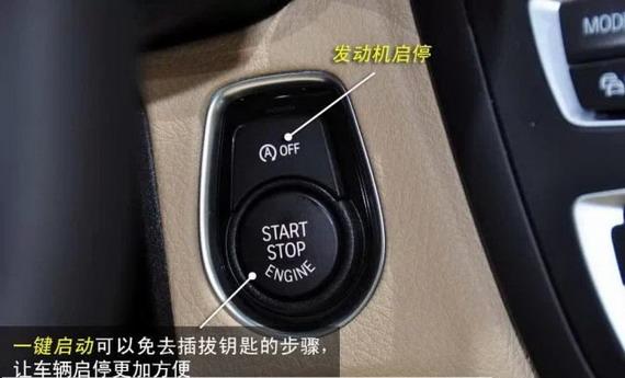 六盘水市汽车各种功能按键说明