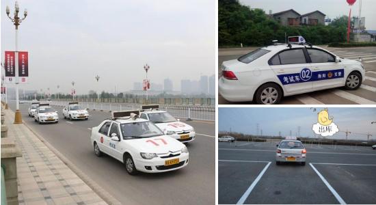 科目三考试主要考的是驾驶员上路的技巧及熟练程度,过红绿灯路口是