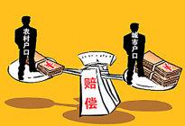 广西仔在广东打工遇车祸身亡 按广东标准赔多16万