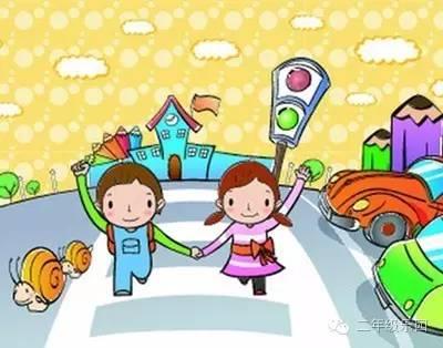 安全乘车 | 交通事故预防:孩子坐乘车的安全图片
