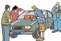 买新车好还是买二手车划算?