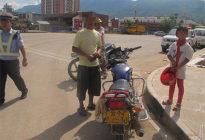 施甸交警查获一辆被盗抢嫌疑摩托车