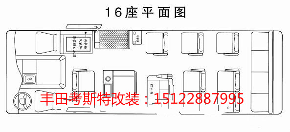 电路 电路图 电子 户型 户型图 平面图 原理图 593_271