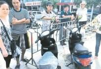 三亚市民电动车上牌无门 交警:不符合标准暂缓上牌
