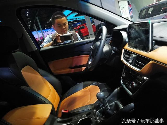 宝骏全新SUV曝光,号称最便宜的国产7座车图片