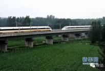 中国高铁究竟能不能提速到350公里?