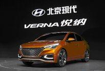 Verna品牌再推双车组合,北京现代C级产品战略不断细分意味什么
