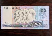 1990年100元人民币值多少钱 附2017第四套人民币最新价格表