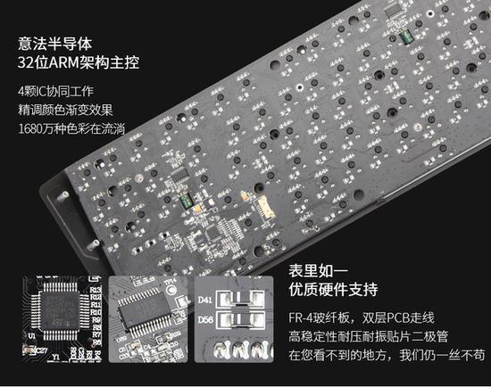 镭拓mxxrgb采用意法半导体stm32f072c8芯片做为主控,3颗issi3731矩阵