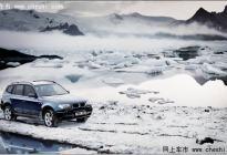 龙宝行温馨关爱 冰雪路面驾驶注意事项