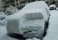 雪后爱车需要您全方位呵护(图)