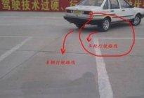 技巧总结:超速行驶的危害有哪些