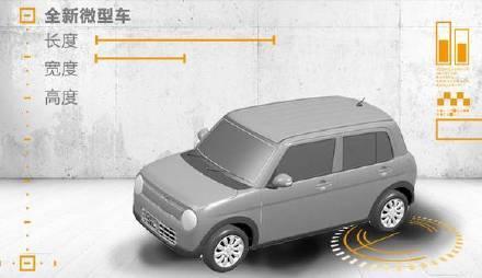铃木全新微型车与奥拓同平台是换个壳要重生了?_广东快乐十分摇