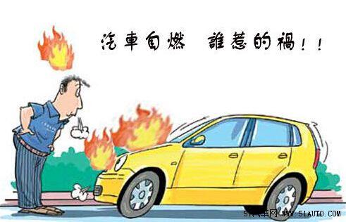 汽车电路常见故障主要有:断路,短路,电器设备的损坏等.