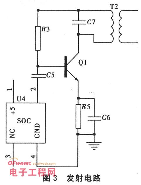 如图3,主振电路采用2 mhz有源晶振作为振荡器.