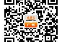 广州新车上牌选号指南
