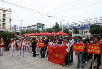 """[安徽] 蚌埠举行""""文明交通行动计划城乡行""""启动仪式"""