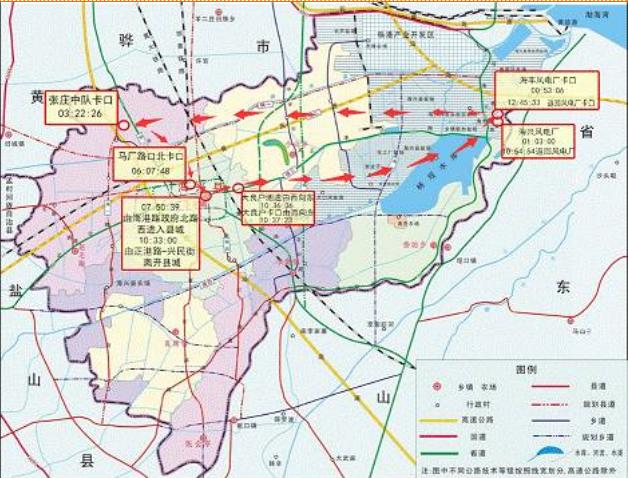 公安县新城区规划图