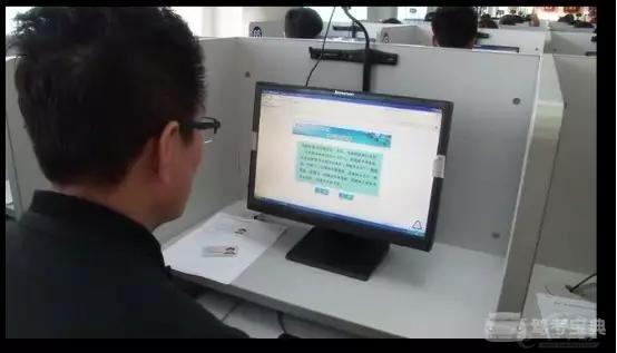 科一、科四考试流程模拟 准备考试的学员可以看看