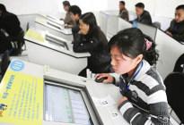 茂名驾校百科:科一、科四考试流程模拟,准备考试的学员可以看看!