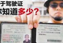 大众驾校:外地驾照可以在本地年审吗?