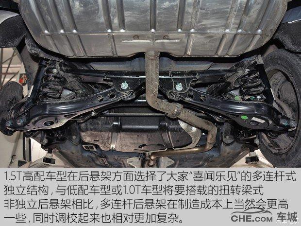 荣威i6底盘图解 悬架结构表现优能抗衡合资车