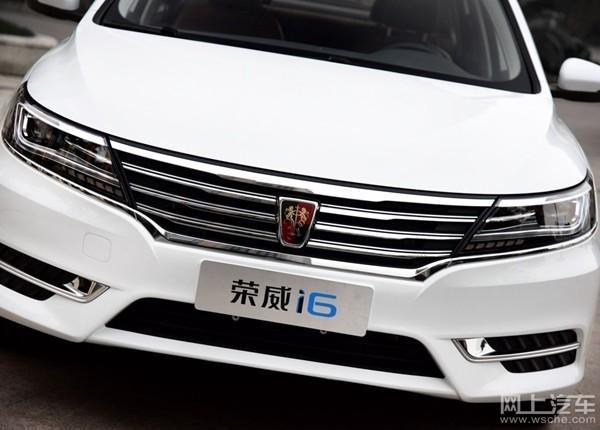 实拍买的国产轿车,值得互联网家轿上汽荣威i6!瑞风m6搭图片